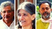 દિલ્હી હિંસા: સીતારામ અને યેંચુરીને નથી બનાવાયા આરોપી, પોલીસે આપી સફાઇ