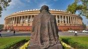 ગુજરાતની આયુર્વેદ સંસ્થાઓને 'રાષ્ટ્રીય મહત્વ'નુ ટેગ આપવા માટે સંસદે બિલને આપી મંજૂરી
