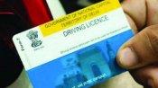 ગુજરાતઃ લર્નિંગ લાયસન્સ હવે 150 રૂપિયામાં 6 મહિના માટે કરાવી શકાશે રિન્યુ