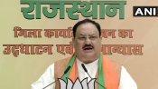જેપી નડ્ડાએ કલમ 370 પર રાહુલ ગાંધીને લીધા આડે હાથ, કહ્યુ- ભારતનું પ્રતિનિધિત્વ કરે છે કે પાકિસ્તાનનુ