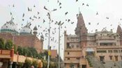 મથુરા કોર્ટે સ્વિકારી શ્રી ક્રુષ્ણ વિરાજમાનની યાચિકા, 18 નવેમ્બરે થશે સુનવણી