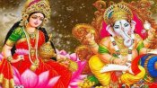 Diwali 2020: દિવાળીમાં લક્ષ્મીનુ પૂજન ભગવાન ગણેશજી સાથે કેમ થાય છે?