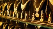 Gold-Silver Rate: પાછલા પાંચ દિવસમાં 1475 રૂપિયા સસ્તું થયું સોનું