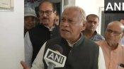 Bihar Election Result 2020: ઈમામગંજ સીટ પર જીતનરામ માંઝી આગળ, ઉદય નારાયણ પાછળ