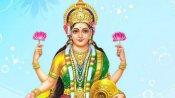 Diwali 2020: સ્થાયી લક્ષ્મી મેળવવા માટે સ્થિર લગ્નમાં કરો પૂજા