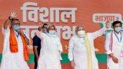 Bihar Election result 2020: શરૂઆતી રૂઝાનોમાં NDAએ બહુમતનો આંકડો કર્યો પાર