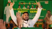 Bihar Election result 2020: રાઘોપુર સીટ પરથી તેજસ્વી યાદવ 1500 વોટથી આગળ