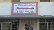 જામનગરમાં ઓનલાઇન એજ્યુકેશન ઇનોવેશન ફેર યોજાયો