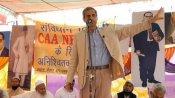 Delhi riots case: દિલ્હી રમખાણ કેસમાં વકીલ મહેમૂદ પ્રાચાની ઓફીસમાં દરોડા