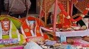 જૂનાગઢ: માળીયાહાટીના જલંધર ગામે રાજગોર બ્રાહ્મણ બુટ ભવાની માતાજીનો હવન યજ્ઞ યોજાયો
