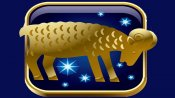 Mesh (Aries) Career Horoscope 2021: કરિયરમાં સફળતા મળશે, પ્રગતિ થશે