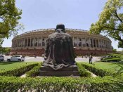 નહીં બોલાવાય સંસદનું શિયાળુ સત્ર, મોદી સરકારે કોંગ્રેસની માંગ ઠુકરાવી