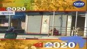 Flashback 2020: કોરોના, આગ, ચૂંટણી સહિતની ગુજરાતમાં બનેલી મુખ્ય ઘટનાઓ