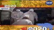 ગુજરાત ફ્લેશબેક 2020: જાણો, ગુજરાતમાં વર્ષ 2020માં બનેલી મોટી ઘટનાઓ વિશે