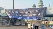 ગુજરાતમાં લાગેલા કર્ફ્યુનો આપે શરૂ કર્યો વિરોધ, કહ્યુ - વેપાર ચોપટ થઈ રહ્યો છે, આને હટાવો