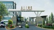 ગુજરાતની પહેલી AIIMSનુ ભૂમિ પૂજન કરશે PM મોદી, પ્રથમ બેચમાં 50 છાત્રોને MBBSમાં પ્રવેશ