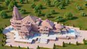 Ram Mandir Ayodhya: રામ મંદિરના નિર્માણમાં આવશે 1100 કરોડનો ખર્ચ, ખજાનચીએ આપી મહત્વની માહિતી