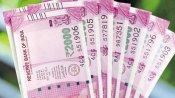 ગુજરાતને કેન્દ્ર સરકાર તરફથી સ્કૉલરશિપ યોજના માટે ફાળવવામાં આવશે રૂપિયા 180 કરોડ