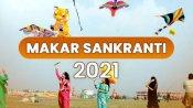 Makar Sankranti 2021: સૂર્યના મકર રાશિમાં પ્રવેશથી રાશિઓ પર પ્રભાવ