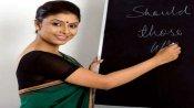 ગુજરાત સરકારે શાળા - કોલેજોમાં 6616 જગ્યાઓ પર ભરતીની કરી જાહેરાત