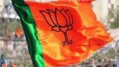Gujarat Local Body Election: સ્થાનિક સ્વરાજની ચૂંટણી પહેલા જ ઉનામાં ભાજપ જીત્યું