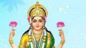 Friday Mantra: આ મંત્રોથી મા લક્ષ્મીને કરો પ્રસન્ન, ધનની કમી દૂર થશે