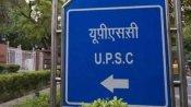 UPSCમાં અલગ - અલગ જગ્યાઓ પર ભરતી માટે કરો અરજી, સીધા ઇન્ટરવ્યુ બાદ મળશે નોકરી