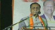 'લવ જેહાદ' પર કાયદો લાવી રહી છે ગુજરાત સરકાર, CM રૂપાણીએ કહ્યુ - આગામી વિધાનસભા સત્રમાં જ બનશે