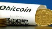 Bitcoin Rate: જાણો બિટકોઇના લેટેસ્ટ ભાવ, માર્કેટ કેપ થઇ 1 ટ્રિલિયન ડોલર