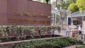 UPSC NDA/NA Exam 2021: યૂપીએસસીએ પરીક્ષાના પ્રવેશ પત્ર જાહેર કર્યાં, આવી રીતે ડાઉનલોડ કરો