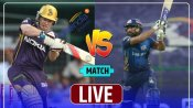KKR vs MI Highlights: મુંબઈને શુભમન ગિલના નામનો પહેલો ઝાટકો, સ્કોર 72-1