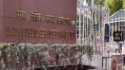 UPSC IES ISS 2021 માટે આજે નોટિફિકેશન જાહેર થશે