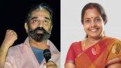Tamil Nadu Result: જાણો કોણ છે કમલ હાસનને હરાવનાર ભાજપના વનાતિ શ્રીનિવાસન?