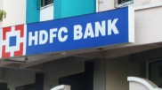 HDFC Bank 125 શાખાઓ ખોલવાની તૈયારીમાં, નોકરીની અમૂલ્ય તક
