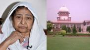Gujarat Riots: મોદીની ક્લીન ચીટ પર સુનાવણી ટળી, સુપ્રીમ કોર્ટે કહ્યું- આવુ ક્યાં સુધી ચાલશે