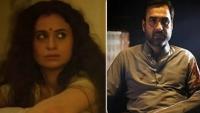 Mirzapur: જાણો કોણ છે કાલીન ભૈયાની પત્ની રસિકા દુગ્ગલ