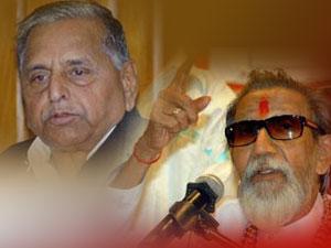 Mulayam Singh Yadav Tekuchand Thackeray