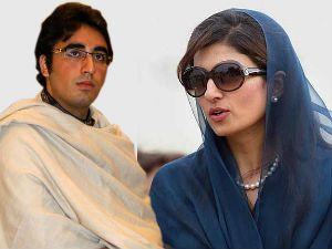 Hina Rabbani Khar Loves Bilawal Bhutto