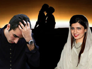 Hina Rabbani Bilawal Bhutto In Compromising Position