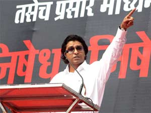 Raj Thackeray Got Non Bailable Warrant