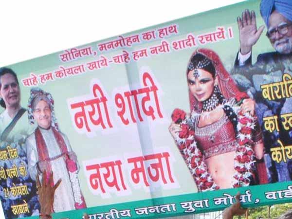 Wedding Rakhi Sawant Sriprakash Jaiswal