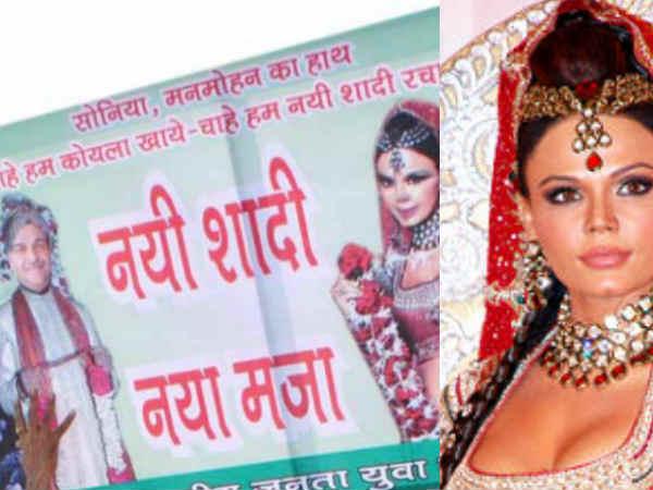 Wedding Sriprakash Jaiswal Rakhi Sawant Angry