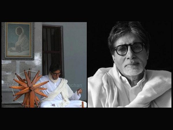 Amitabh Bachchan Gujarat Brand Ambassador