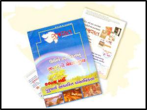 Gujarat Magazine More Than Lakhs Copies Seized By Ec