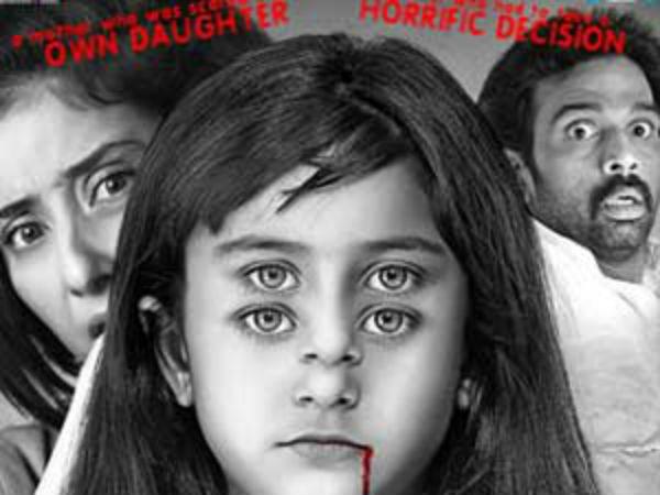 Bhoot Returns Scariest Movie Ever