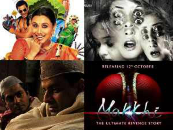 Aiyyaa Getting Poor Response Box Office