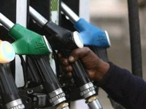Petrol Price Reduce 3 Rupee