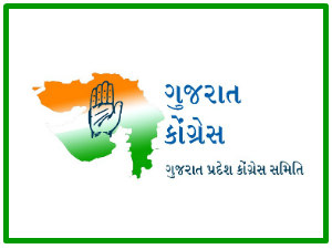 Gujarat Congress Said The Survey Is Wrong