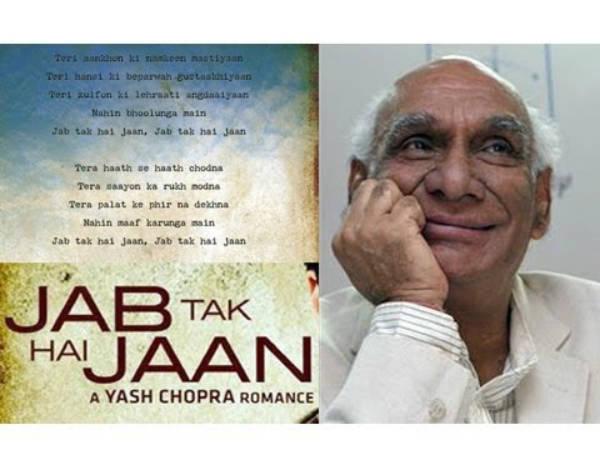 Yash Chopra Terrestrial Body Dissolved Panchmahabhoot