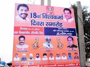 Haryana An Invitation To Gopal Kanda Sirsa